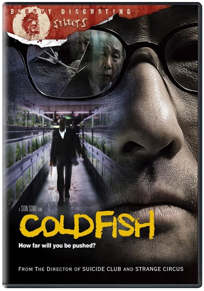 cold_fish_dvd