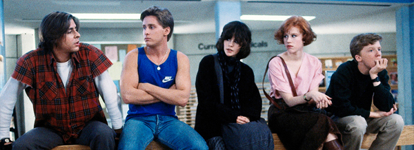 the_breakfast_club_banner